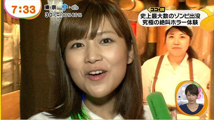 takeuchi20130915_28.jpg