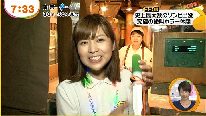 takeuchi20130915_29.jpg