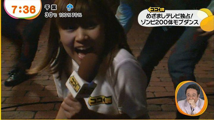 takeuchi20130915_33.jpg