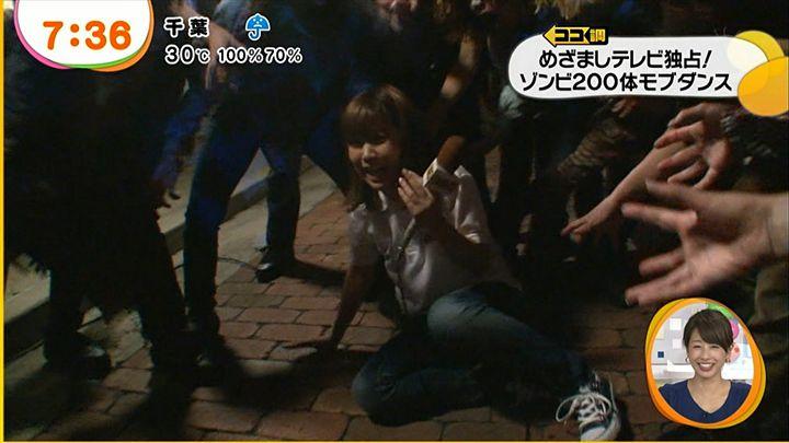 takeuchi20130915_34.jpg