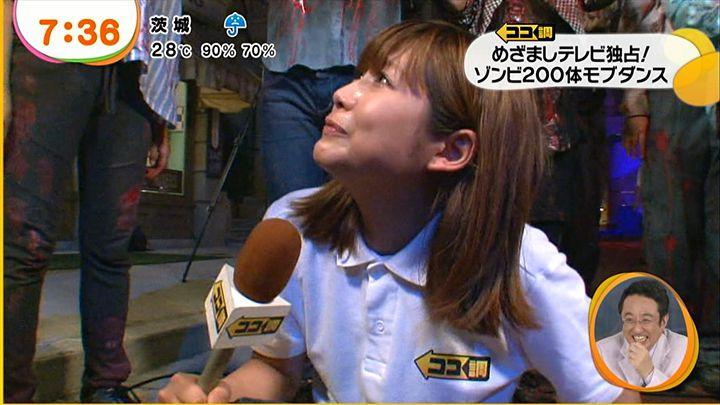 takeuchi20130915_37.jpg