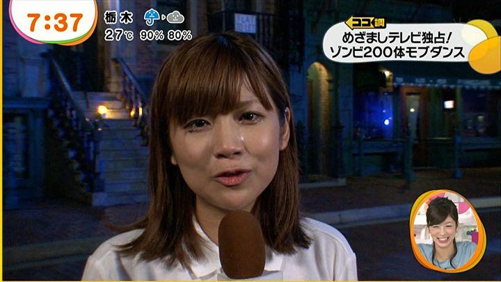 takeuchi20130915_39.jpg