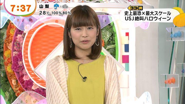 takeuchi20130915_42.jpg