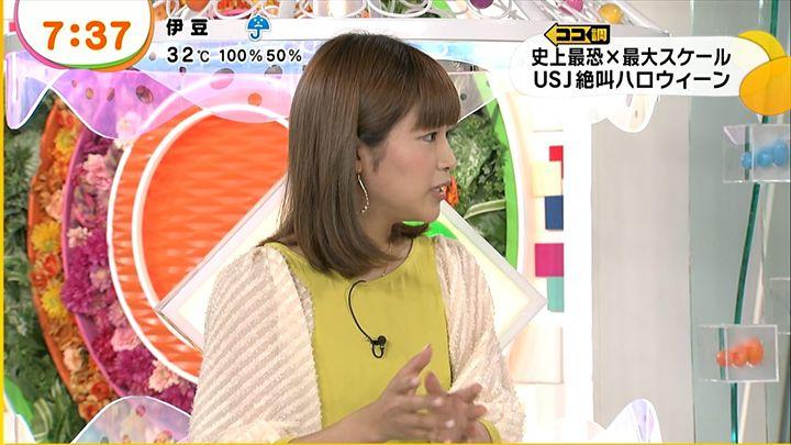 takeuchi20130915_43.jpg