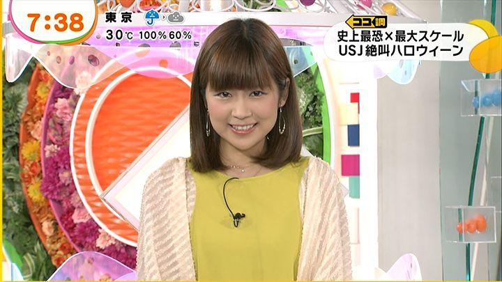 takeuchi20130915_44.jpg