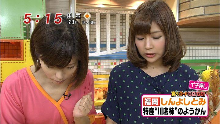 takeuchi20130918_16.jpg