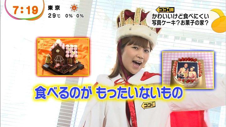 takeuchi20130918_38.jpg