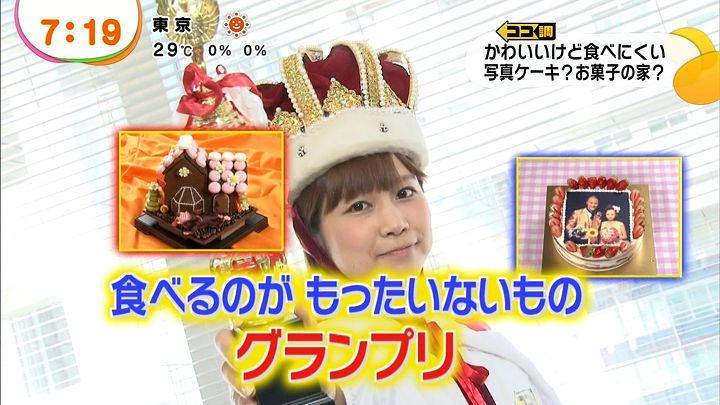 takeuchi20130918_39.jpg