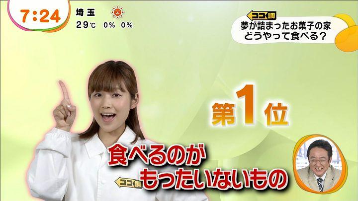 takeuchi20130918_42.jpg