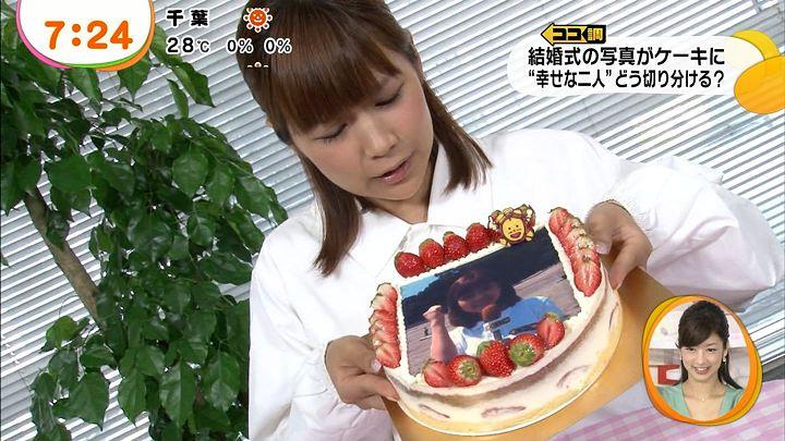 takeuchi20130918_44.jpg