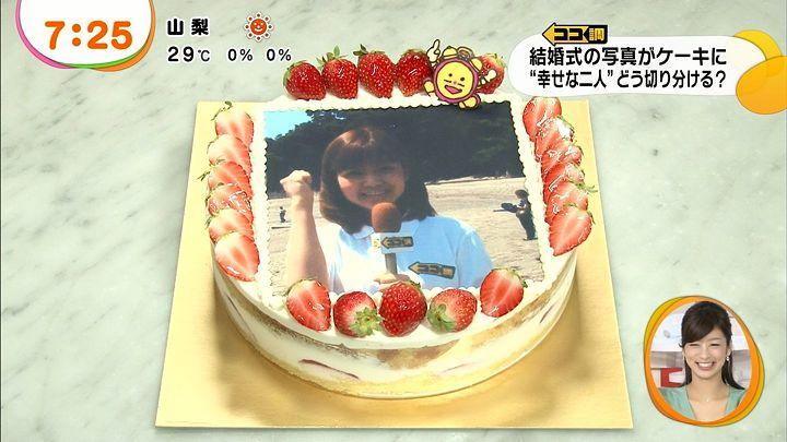 takeuchi20130918_46.jpg