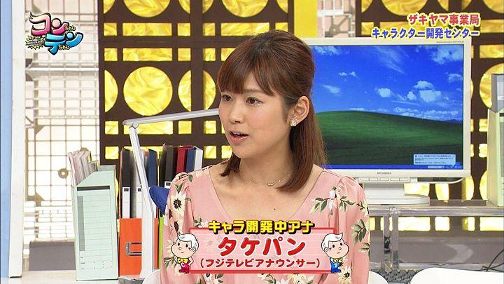 takeuchi20130919_30.jpg