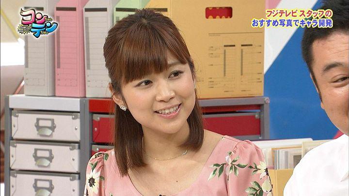 takeuchi20130919_32.jpg