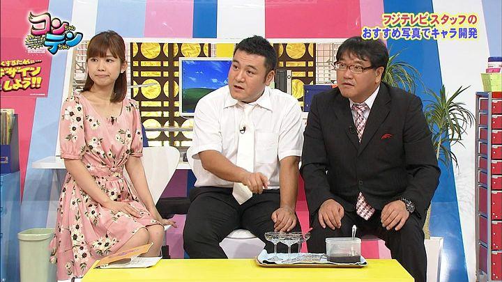 takeuchi20130919_36.jpg
