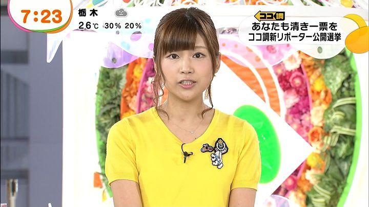 takeuchi20130924_12.jpg
