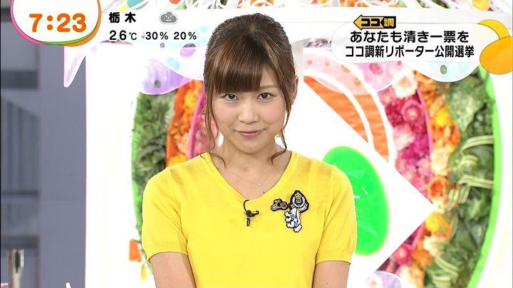 takeuchi20130924_13.jpg