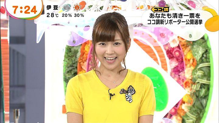 takeuchi20130924_14.jpg