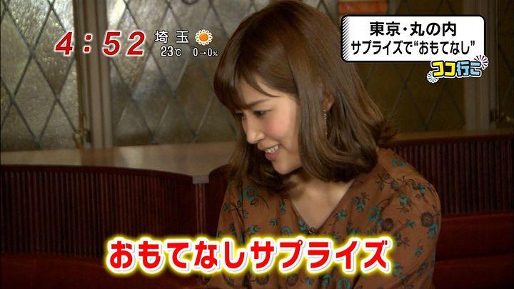 takeuchi20130927_12.jpg