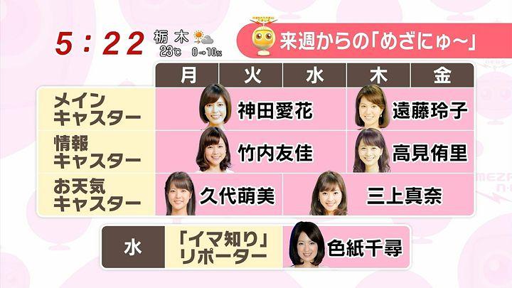 takeuchi20130927_29.jpg