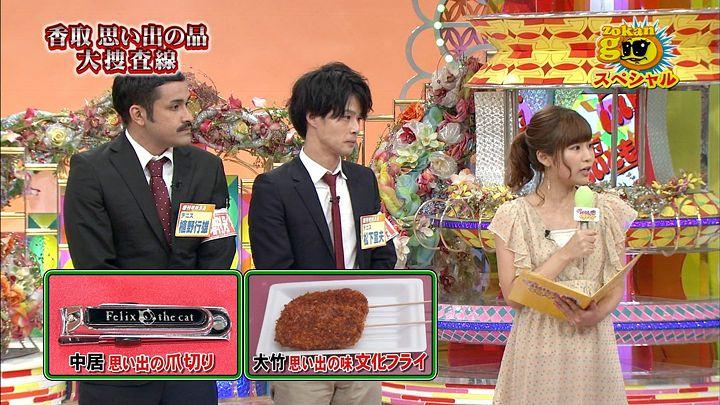 takeuchi20130929_02.jpg