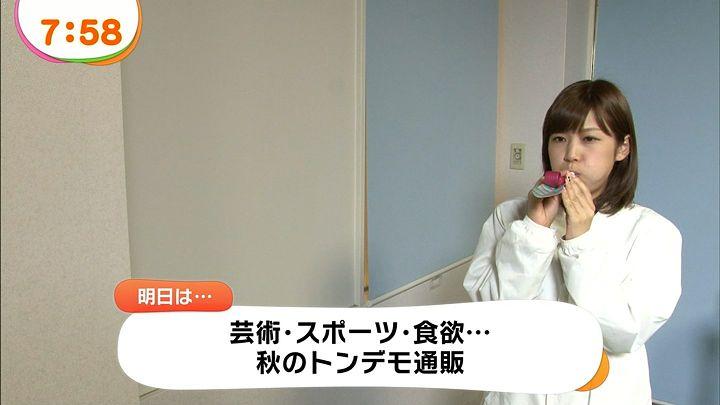 takeuchi20131021_17.jpg