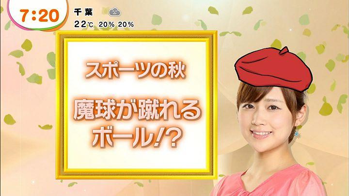 takeuchi20131022_29.jpg