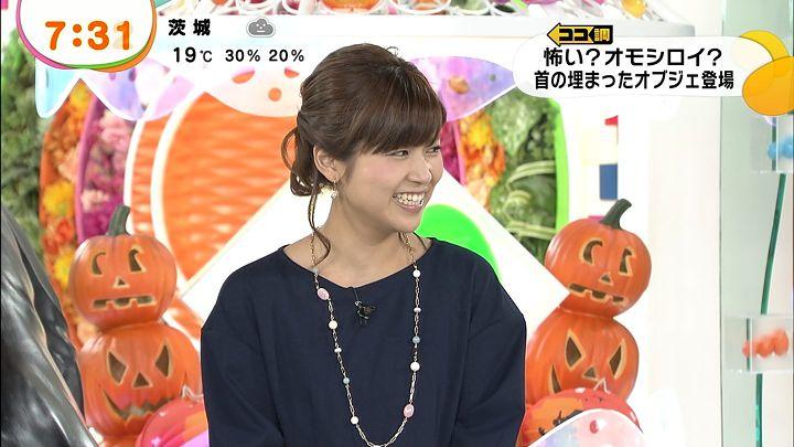 takeuchi20131022_48.jpg