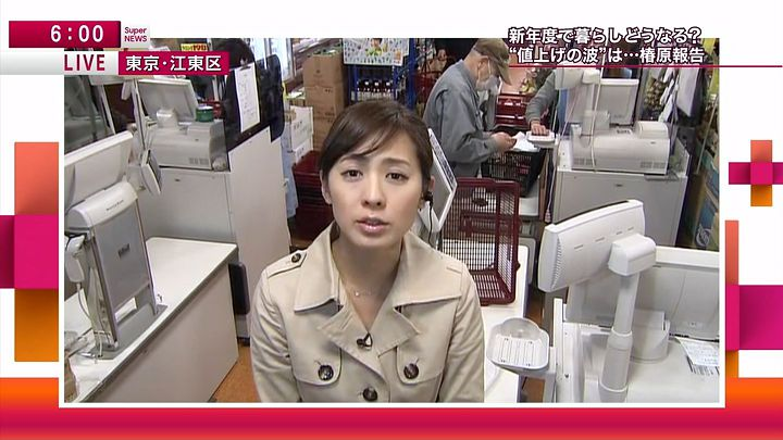 tsubakihara20130401_02.jpg