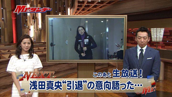 tsubakihara20130414_01.jpg