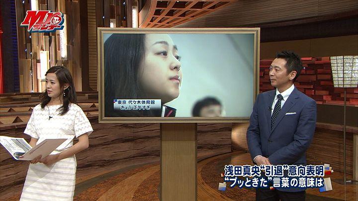 tsubakihara20130414_08.jpg