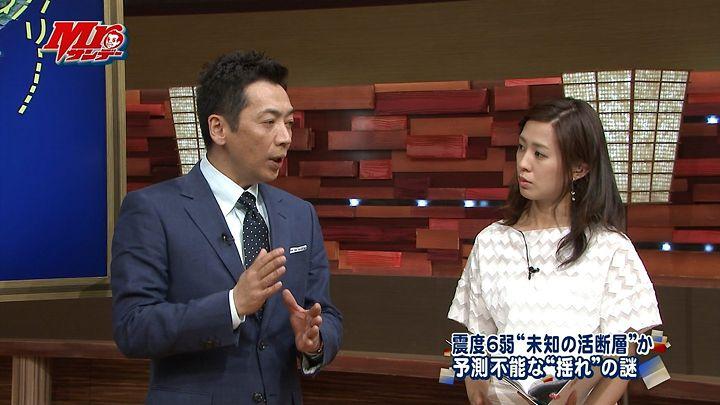tsubakihara20130414_19.jpg