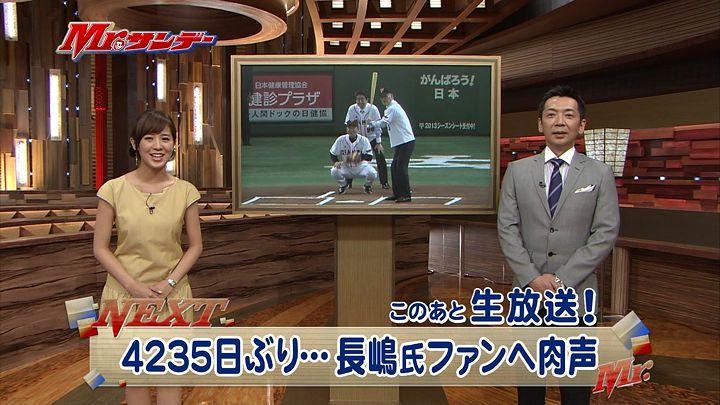 tsubakihara20130505_01.jpg