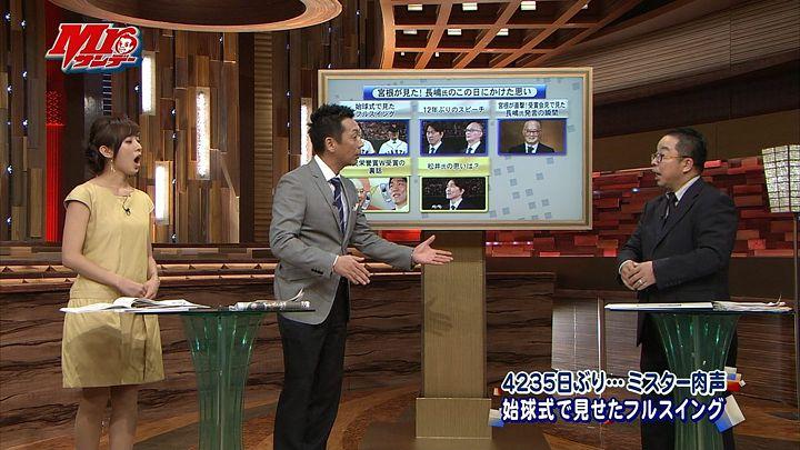 tsubakihara20130505_04.jpg