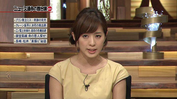 tsubakihara20130505_10.jpg