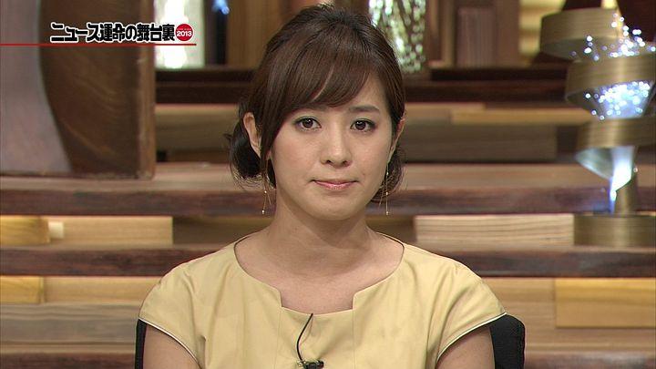 tsubakihara20130505_12.jpg