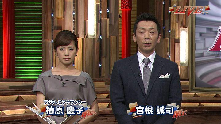 tsubakihara20130512_01.jpg