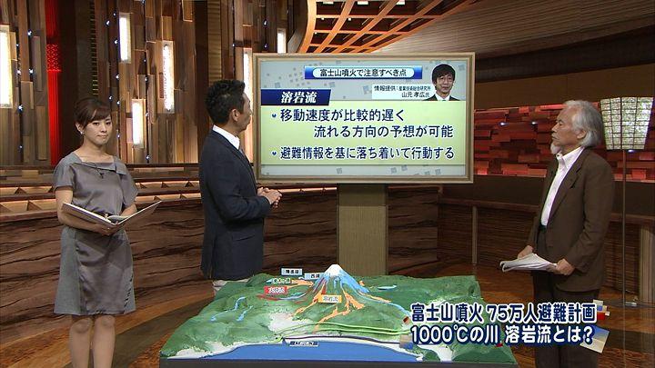 tsubakihara20130512_02.jpg