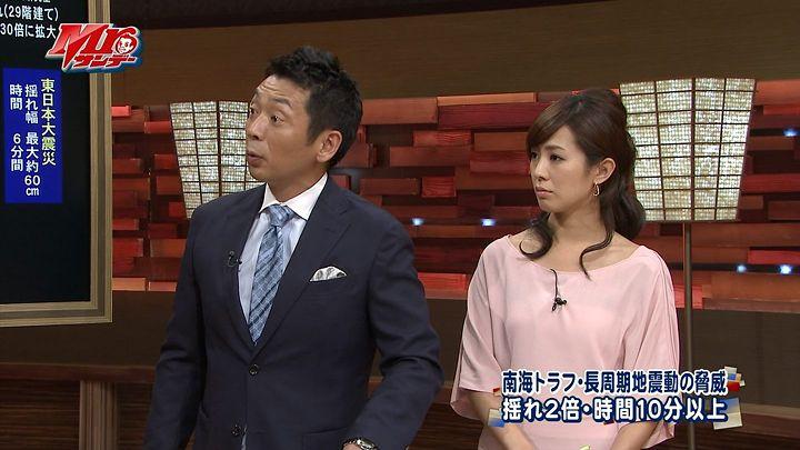 tsubakihara20130519_02.jpg