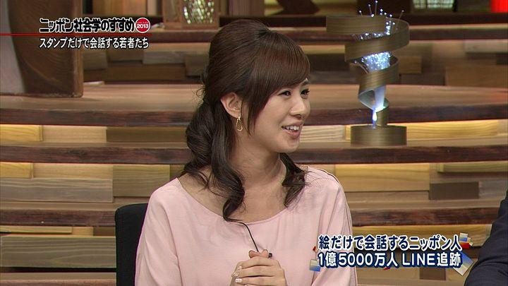 tsubakihara20130519_08.jpg