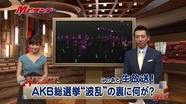 tsubakihara20130602_01.jpg