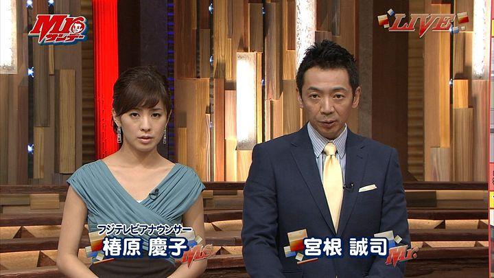 tsubakihara20130602_03.jpg