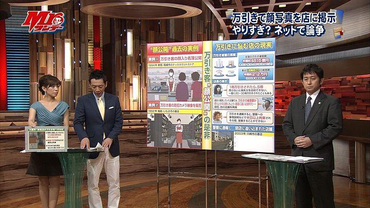 tsubakihara20130602_04.jpg