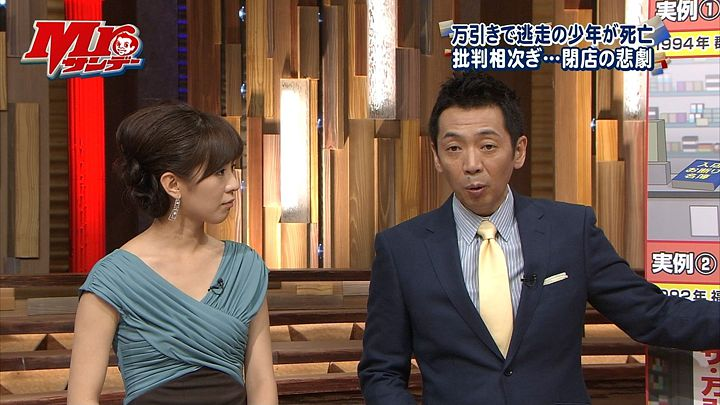 tsubakihara20130602_05.jpg