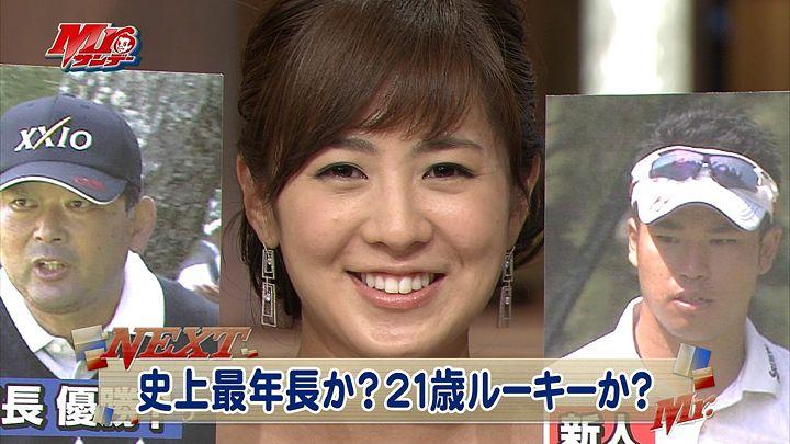 tsubakihara20130602_10.jpg