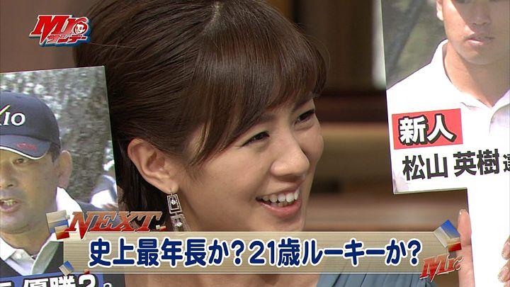 tsubakihara20130602_11.jpg