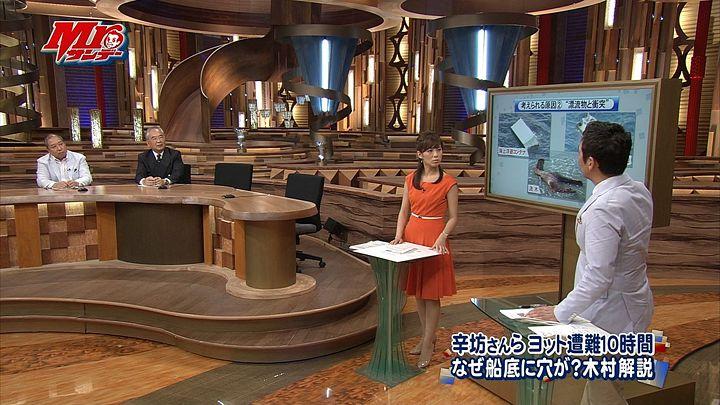 tsubakihara20130623_05.jpg