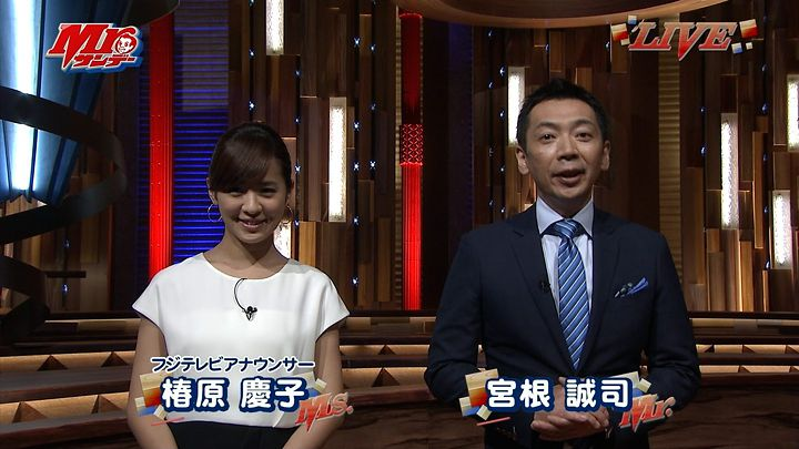 tsubakihara20130630_02.jpg