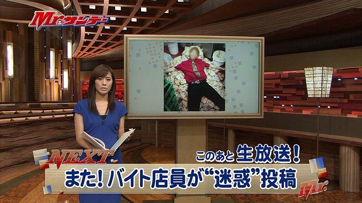 tsubakihara20130804_01.jpg