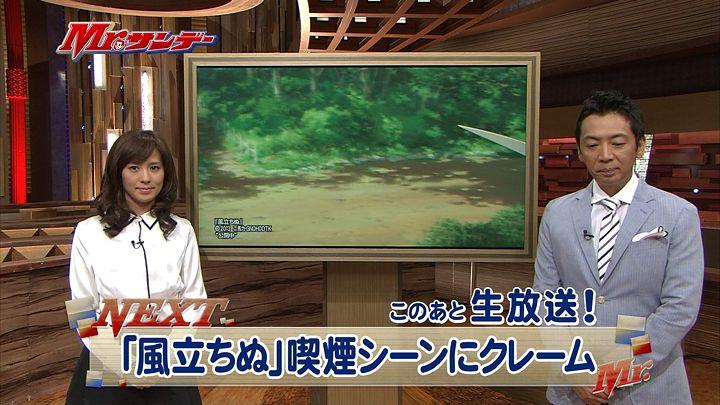 tsubakihara20130818_01.jpg
