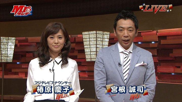 tsubakihara20130818_02.jpg